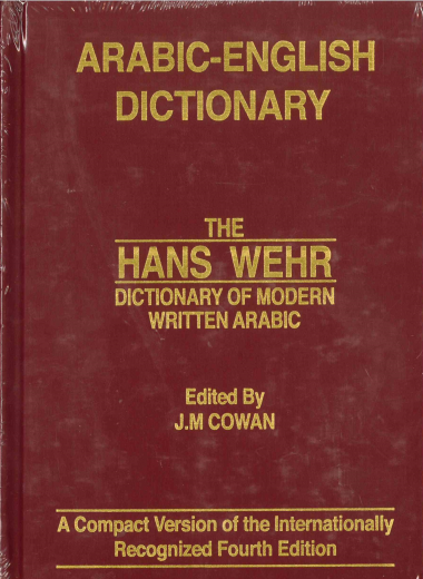 Hans Wehr Dictionary by J.M. Cowan