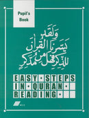 Easy Steps in Quran Reading - Pupils Book (Textbook) by Mels KA7934