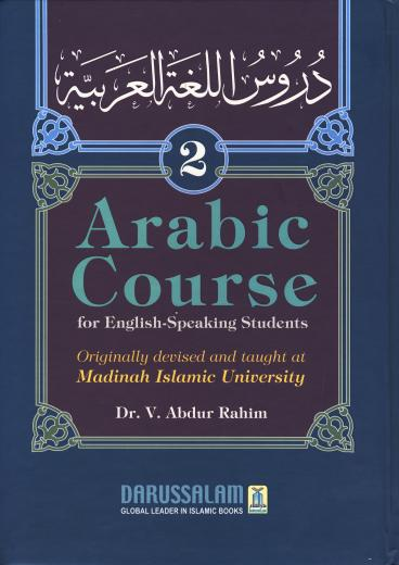 Madinah Arabic Course Deluxe Set of 3 Books by Dr. V.Abdur Rahim Darussalam Print