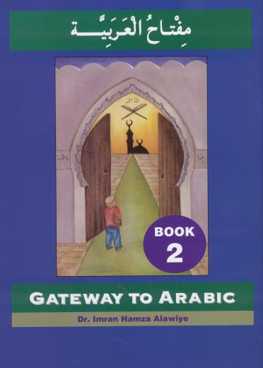 Gateway To Arabic Book-2 by Dr. Imran Hamza Alawiye