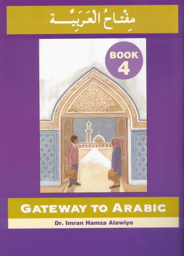 Gateway To Arabic Book-4 by Dr. Imran Hamza Alawiye