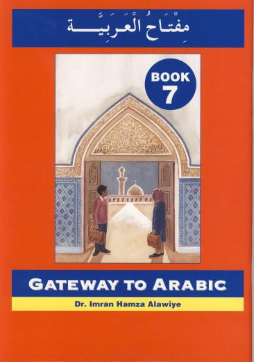 Gateway To Arabic Book-7 by Dr. Imran Hamza Alawiye