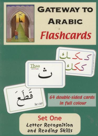 Gateway To Arabic Flashcards Set-1 Letter Recognition by Dr. Imran Hamza Alawiye