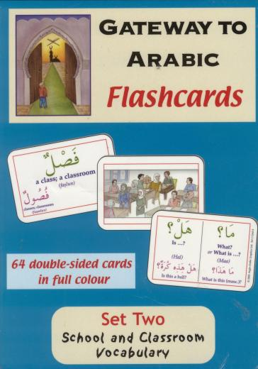 Gateway To Arabic Flashcards Set-2 School and Classroom Vocabulary by Dr. Imran Hamza Alawiye