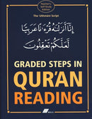 Graded Steps in Quran Reading Teachers Self Study Edition