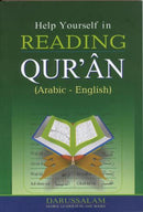 Help Yourself in Reading Qur'an (Arabic-English) Compiled by Qari Abdus-Salam