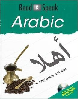 Read and Speak Arabic (2012 edition) by Mahmoud Gaafar