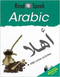 Read and Speak Arabic (2012 edition) by Mahmoud Gaafar KA7989