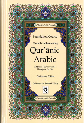 Towards Understanding Qur'anic Arabic 5th Revised Edition by Dr Muhammad Ibrahim H.I. Surty