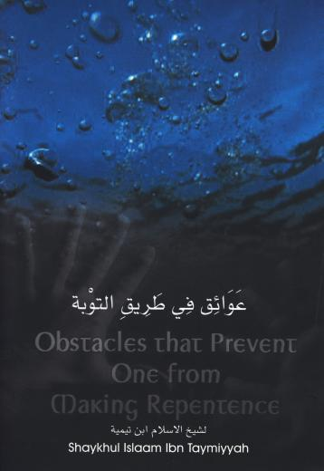 Obstacles that Prevent one from Making Repentence by Shaykuhl- Islam Ibn Taymiyyah