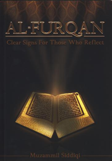 Al-Furqan – Clear signs for those who Reflect By Muzammil Siddiqi
