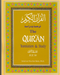 Quran Translation and Study Juz-30 by Jamal-Un-Nisa Bint Rafai