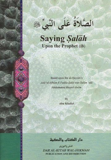 Saying Salah Upon the Prophet by Abu Khaliyl
