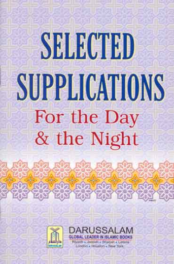 Selected Supplications by Darussalam