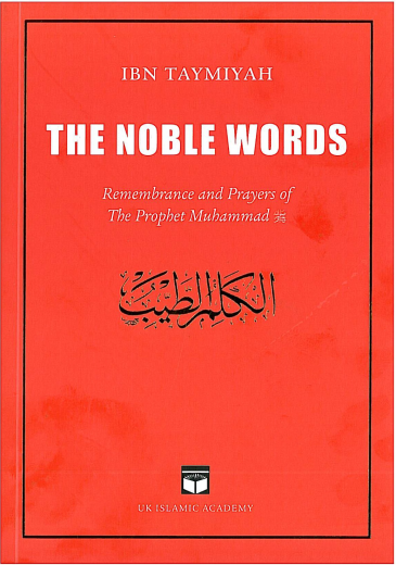 The Noble Words by Shaikh Ibn Taymiyah
