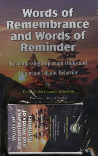 Words of Remembrance and Words of Reminder (with audio tape) by Dr. Saleh ibn Ghaanim al-Sadlaan