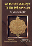 An Incisive Challenge to the Evil Magicians by Wahid A. Baly