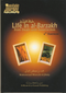 Life In Al-Barzakh 2nd Edition by Dr.Mohammed Al-Jibaly