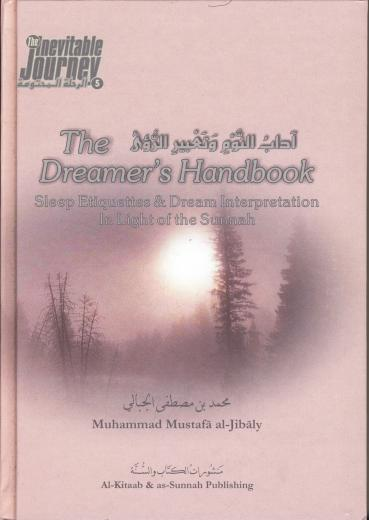The Dreamers Handbook by Dr. Muhammad Al-Jibaly