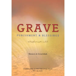 The Grave: Punishment and Blessings by Husayn Al-Awayishah