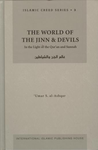 The World of the Jinn and Devils by Umar S. al-Ashqar