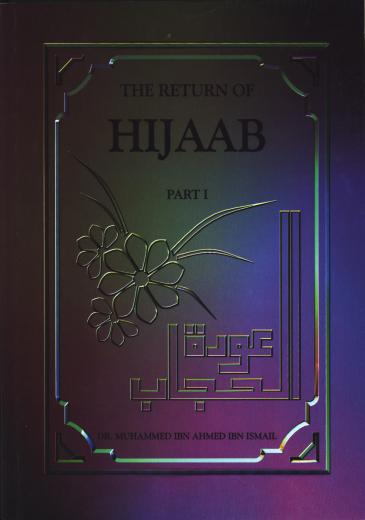 The Return of Hijaab (Part-1) by Dr. M.Ibn Ahmed Ibn Ismail