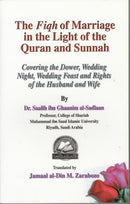 The Fiqh of Marriage In The Light Of The Quran and Sunnah by Shaikh Salih Sadlan