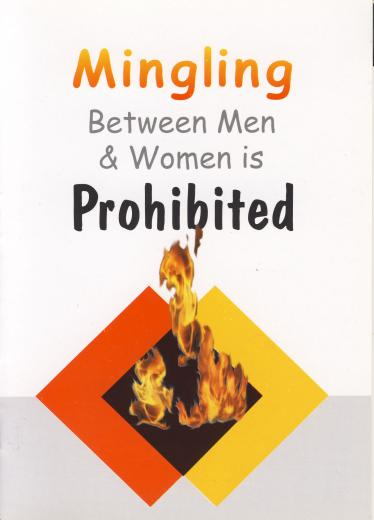 Mingling Between Men and Women by Darussalam Publishers