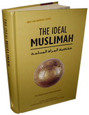 The Ideal Muslimah by Mohammed Ali Al-Hashmi