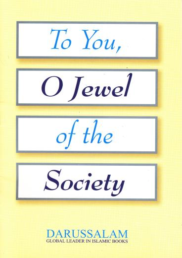 To You O Jewel of the Society by Darussalam Publishers
