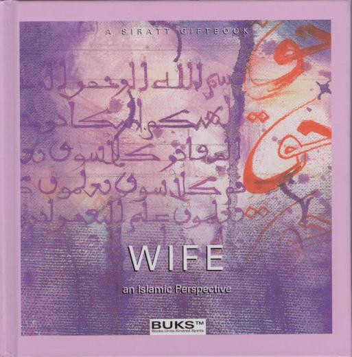 Wife - Gift Book By Siratt