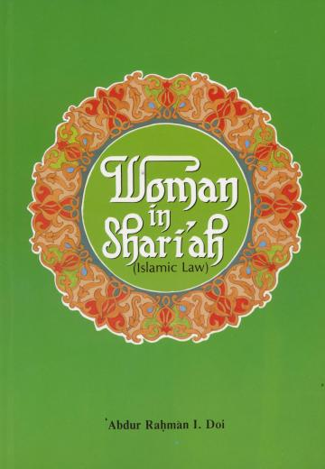 Women In Shariah by Abdul Rahman I. Doi