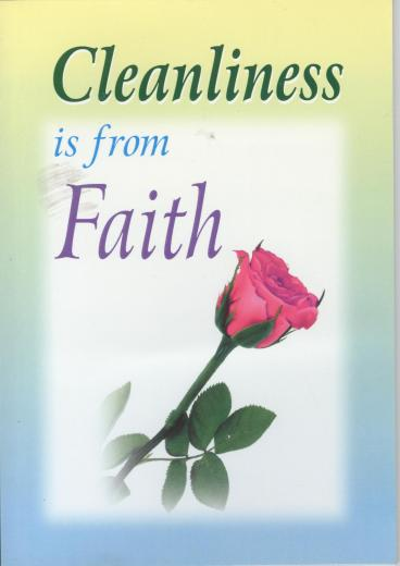 Cleanliness is from Faith by Darussalam Publishers