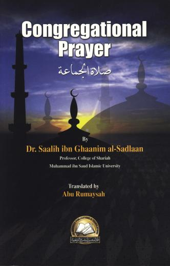 Congregational Prayer by Dr. Saleh ibn Ghaanim al-Sadlaan
