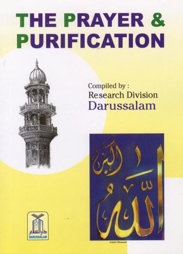 Prayer and Purification by Darussalam Publishers