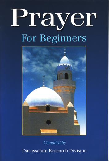 Prayer for Beginners By Darussalam Publishers