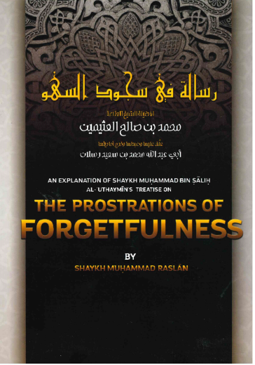 Prostration For Forgetfulness by Shaykh Salih Ibn Al-Uthaymeen