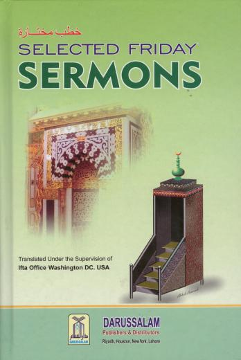 Selected Friday Sermons by Darussalam Publishers