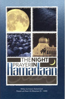 The Night Prayer in Ramadaan by Shaikh al-Albaanee