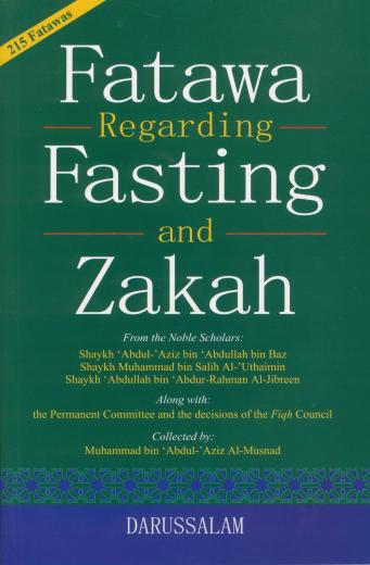 Fatawa regarding Fasting and Zakah Collected by Muhammad Bin Al-Musnad