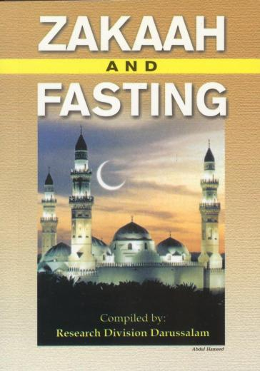 Zakat and Fasting by Darussalam Publishers