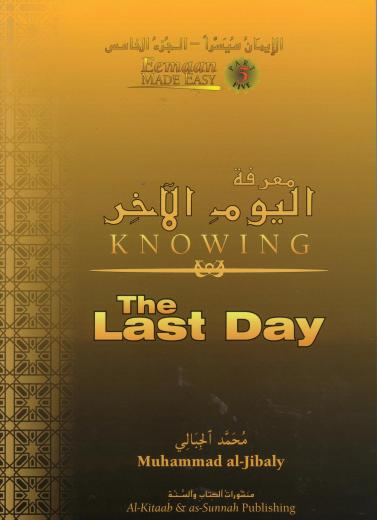 Knowing the Last Day by Dr. Mohammed Al-Jibaly