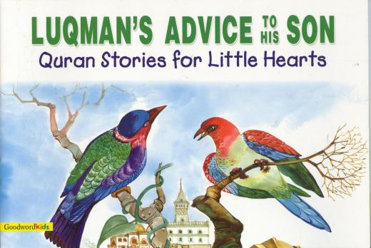 Luqmans Advice to His Son by Saniyasnain Khan