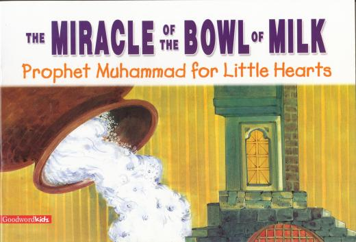 Miracle of the Bowl of Milk by Saniyasnain Khan