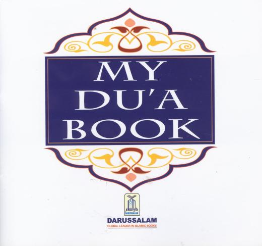 My Dua Book by Abdul Malik Mujahid