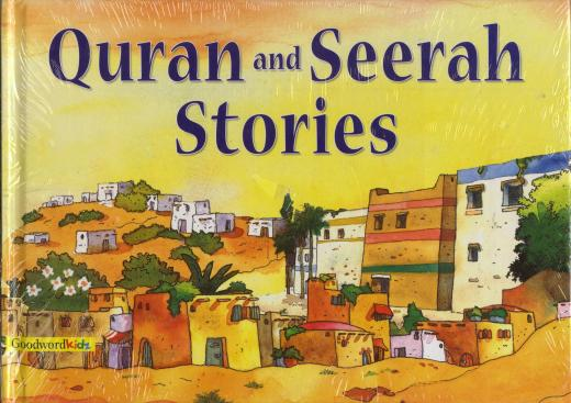Quran and Seerah Stories by Saniyasnain Khan