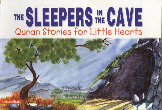 Sleepers in the Cave by Saniyasnain Khan