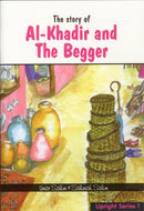 Story of Al-Khadir and The Beggar by Umar Salim and Salimah Salim