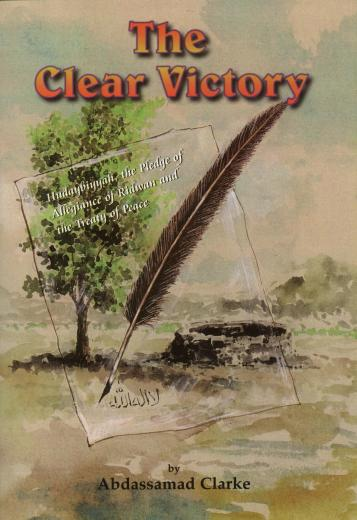 The Clear Victory by Abdassamad Clarke
