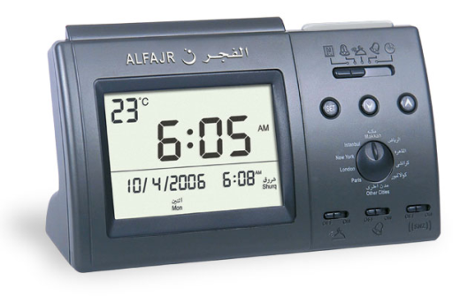 Adhaan Clock CT01 (Table) by Al-Fajr